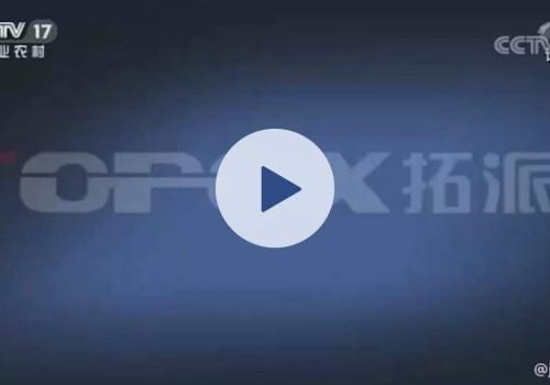 TOPEX Wiper Blade Login CCTV